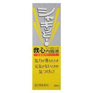 (第2類医薬品) 救心製薬 救心内服液 30mL  返品種別B|joshin