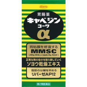 (第2類医薬品) 興和 キャベジンコーワα 200錠  返品種別B|joshin