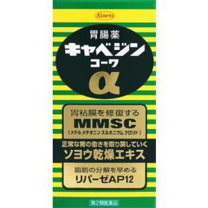 (第2類医薬品) 興和 キャベジンコーワα 300錠  返品種別B|joshin