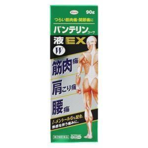 (第2類医薬品) 興和 バンテリンコーワ液EX 90g ◆セルフメディケーション税制対象商品 返品種...