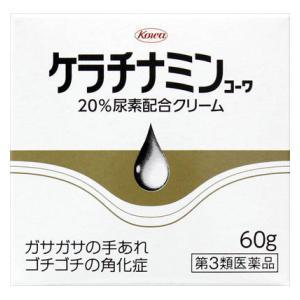 (第3類医薬品) 興和 ケラチナミンコーワ20%尿素配合クリーム 60g  返品種別B|joshin