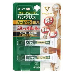 (第2類医薬品) 興和 バンテリンコーワクリーミィゲルEX 5g×2個 ◆セルフメディケーション税制対象商品 返品種別B|joshin