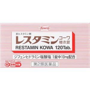 (第2類医薬品) 興和 レスタミンコーワ糖衣錠 120錠  返品種別B|joshin