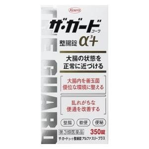 (第3類医薬品) 興和 ザ・ガードコーワ整腸錠α3+(350錠)  返品種別B|joshin