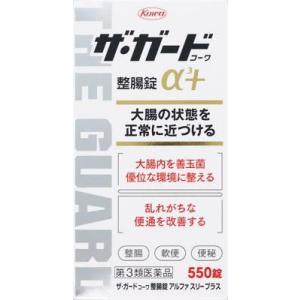 (第3類医薬品) 興和 ザ・ガードコーワ整腸錠α3+(550錠)  返品種別B|joshin