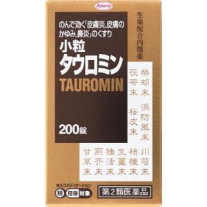 (第2類医薬品) 興和 小粒タウロミン 200錠  返品種別B|joshin