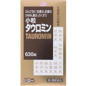 (第2類医薬品) 興和 小粒タウロミン 630錠  返品種別B|joshin