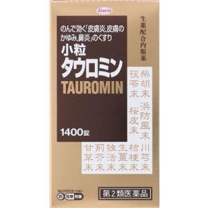 (第2類医薬品) 興和 小粒タウロミン 1400錠  返品種別B|joshin