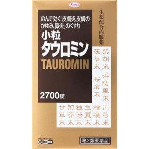 (第2類医薬品) 興和 小粒タウロミン 2700錠  返品種別B|joshin