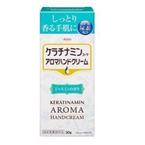 興和 ケラチナミンコーワ アロマハンドクリーム ジャスミンの香り 30g  返品種別B|joshin