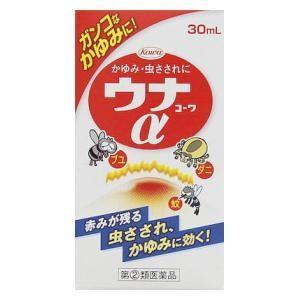 (第(2)類医薬品) 興和 ウナコーワα 30ml  返品種別B|joshin