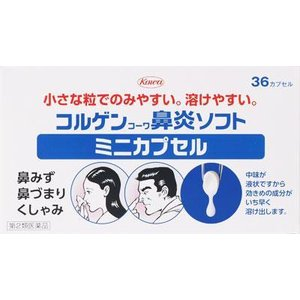 (第2類医薬品) 興和 コルゲンコーワ鼻炎ソフトミニカプセル 36cp  返品種別B|joshin