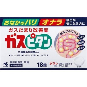 (第3類医薬品) 小林製薬 ガスピタン 18錠  返品種別B|joshin