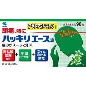 (第(2)類医薬品) 小林製薬 ハッキリエースa 90包  返品種別B|joshin