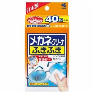 メガネクリーナ ふきふき 40包 小林製薬 メガネクリ-ナ-フキフキ40P 返品種別A joshin
