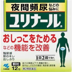 (第2類医薬品) 小林製薬 ユリナールa 12包  返品種別B|joshin