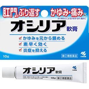 (第(2)類医薬品) 小林製薬 オシリア 10g  返品種別B|joshin