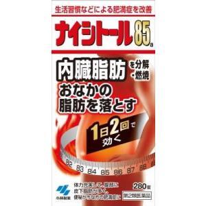 (第2類医薬品) 小林製薬 ナイシトール85a 280錠  返品種別B|joshin