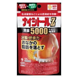 (第2類医薬品) 小林製薬 ナイシトールZ 105錠パウチ  返品種別B joshin