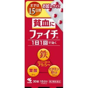 (第2類医薬品) 小林製薬 ファイチ 30錠  返品種別B|joshin