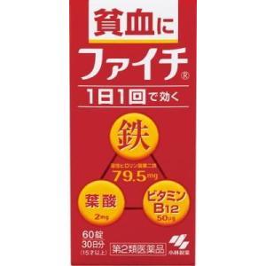 (第2類医薬品) 小林製薬 ファイチ 60錠  返品種別B|joshin