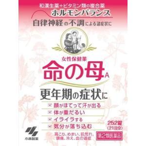 (第2類医薬品) 小林製薬 命の母A 252錠  返品種別B|joshin