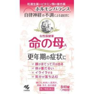 (第2類医薬品) 小林製薬 命の母A 840錠  返品種別B