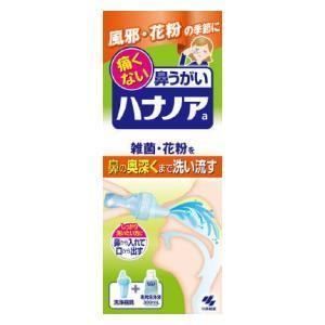 在庫状況:在庫あり/※商品画像とデザイン・カラーが異なる場合がございます。予めご了承下さい。◆風邪や...