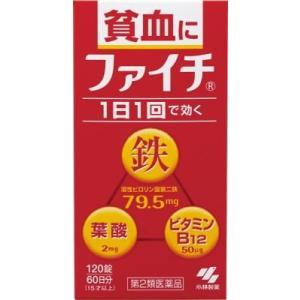 (第2類医薬品) 小林製薬 ファイチ 120錠  返品種別B|joshin