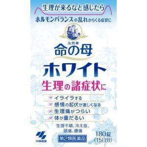 (第2類医薬品) 小林製薬 命の母ホワイト 180錠  返品種別B|joshin