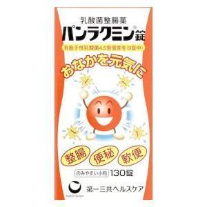 第一三共ヘルスケア パンラクミン錠 130錠  返品種別B|joshin