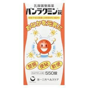 第一三共ヘルスケア パンラクミン錠 550錠  返品種別B|joshin
