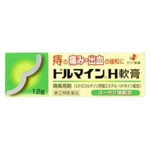 (第(2)類医薬品) ゼリア新薬工業 ドルマインH軟膏 12g  返品種別B|joshin