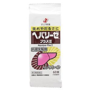 (第3類医薬品) ゼリア新薬工業 ヘパリーゼプラス 60錠  返品種別B|joshin