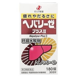 (第3類医薬品) ゼリア新薬工業 ヘパリーゼプラス 180錠  返品種別B|joshin