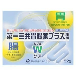 (第2類医薬品) 第一三共ヘルスケア 第一三共胃腸薬プラス細粒 52包  返品種別B|joshin
