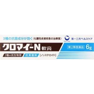 (第2類医薬品) 第一三共ヘルスケア クロマイ−N軟膏 6g  返品種別B joshin