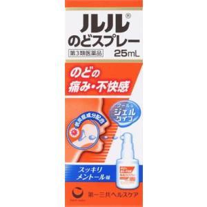 (第3類医薬品) 第一三共ヘルスケア ルルのどスプレー 25ml  返品種別B|joshin