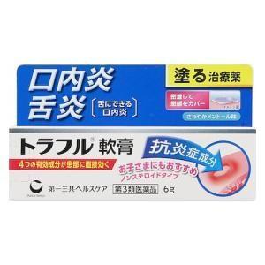 (第3類医薬品) 第一三共ヘルスケア トラフル軟膏 6g  返品種別B|joshin