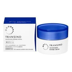 トランシーノ薬用ホワイトニングリペアクリーム35g 第一三共ヘルスケア トランシ-ノヤクヨウWリペアクリ-ム 返品種別A|joshin