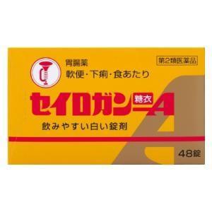 (第2類医薬品) 大幸薬品 セイロガン糖衣A 48錠  返品種別B|joshin