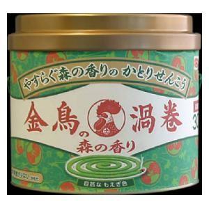 金鳥の渦巻 森の香り 30巻(缶) 大日本除虫菊 キンチヨウウズマキ モリ 30マキ 返品種別A|joshin