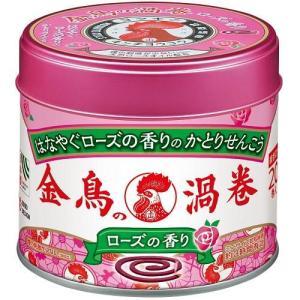 金鳥の渦巻 ミニサイズ ローズの香り 缶 20巻 大日本除虫菊 キンチヨウコウミニ ロ-ズ20マキカン 返品種別A|joshin