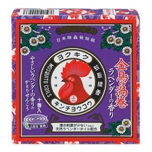 金鳥の渦巻 ラベンダーの香り 10巻 大日本除虫菊 キンチヨウコウ10マキラベンダ- 返品種別A|joshin