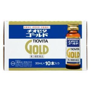 (第2類医薬品) 大鵬薬品工業 チオビタゴ−ルド 30ml×10本  返品種別B|joshin
