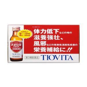 (第3類医薬品) 大鵬薬品工業 チオビタドリンク1000 (100mL×10本)  返品種別B|joshin