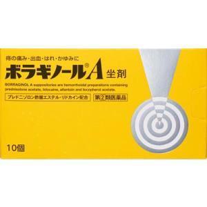 (第(2)類医薬品) 武田薬品工業 ボラギノールA坐剤 10個  返品種別B|joshin