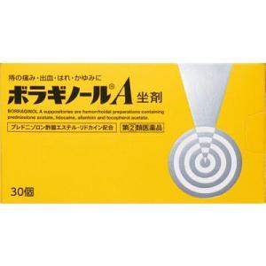 (第(2)類医薬品) 武田薬品工業 ボラギノールA坐剤 30個  返品種別B|joshin
