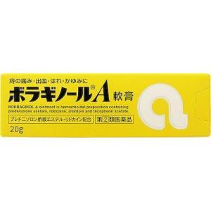 (第(2)類医薬品) 武田薬品工業 ボラギノールA軟膏 20g  返品種別B|joshin