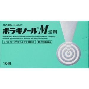 (第2類医薬品) 武田薬品工業 ボラギノールM坐剤 10個  返品種別B|joshin